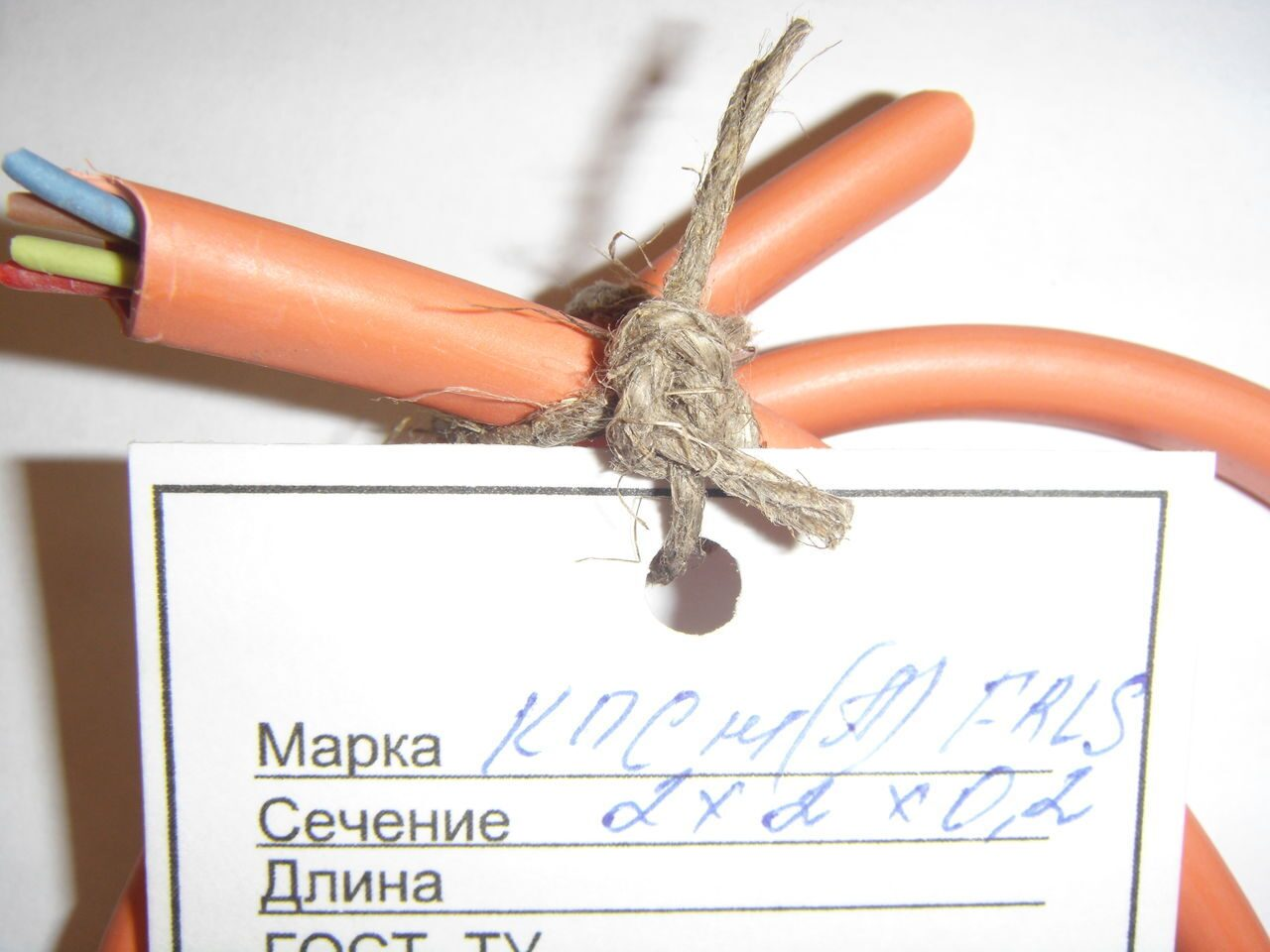 кабель квббшв 4х1.5